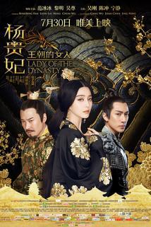 Yang Gui Fei ()