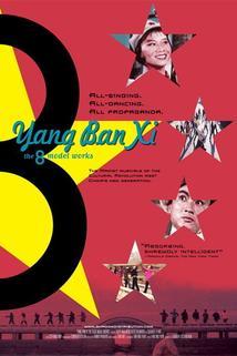 Yang Ban Xi, de 8 modelwerken