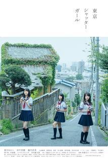 Tokyo Shutter Girl  - Tokyo Shutter Girl