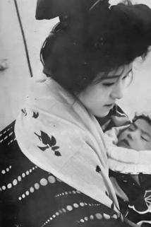 Josei wa tsuyoshi