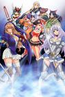 Queen's Blade: Rebellion (2013)