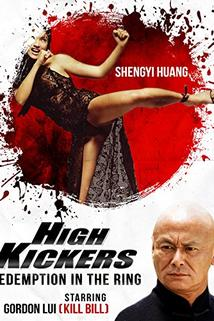 She Shen Ji  - She Shen Ji