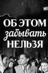 Agent č.13 (1954)
