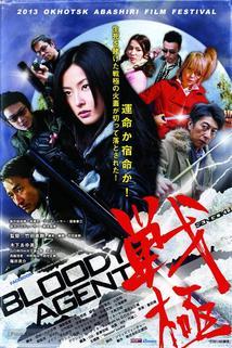 Sengoku: Bloody Agent