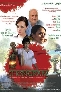 Shongram  - Shongram