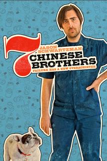 7 Chinese Brothers ()  - 7 Chinese Brothers