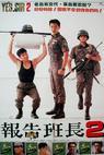 Bao gao ban zhang 2 (1988)