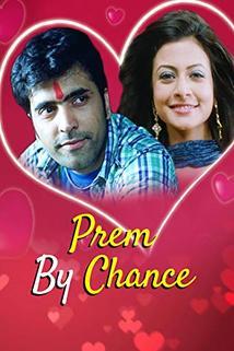 Prem by Chance