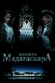 Korol Madagaskara
