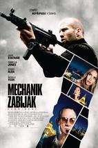 Plakát k filmu: Mechanik zabiják: Vzkříšení