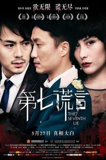 The Seventh Lie  - Dai chat fong yin