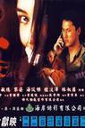 Black Blood (2000)