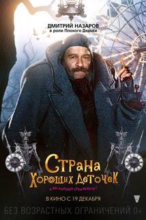 Strana khoroshikh detochek