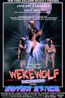 Werewolf Bitches from Outer Space ()