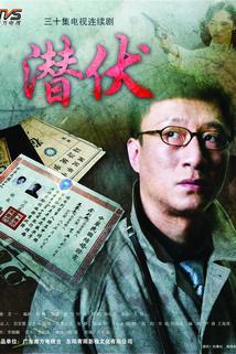 Qian fu