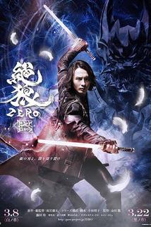 Zero: Black Blood Shiro No Sho