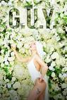 Lady Gaga - G.U.Y. (2014)