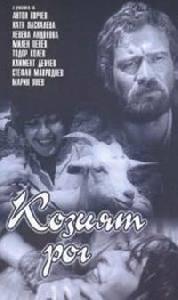 Plakát k filmu: Kozí roh