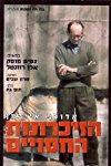 Adolph Eichmann: The Secret Memoirs