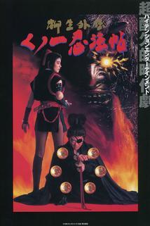 Kunoichi ninpô-chô: Yagyû gaiden