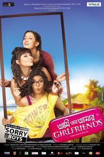 Ami Aar Amar Girlfriends  - Ami Aar Amar Girlfriends