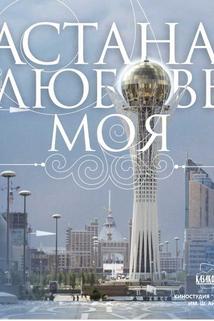 Astana - lubov moya  - Astana - lubov moya