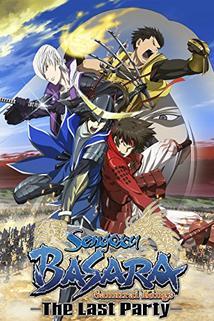 Sengoku Basara Movie