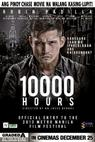 10,000 Hours (2013)