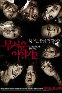 Mu-seo-un Iyagi 2