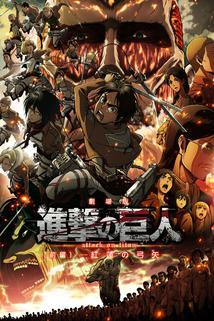 Attack on Titan - Crimson Bow and Arrow