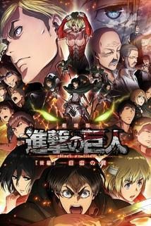 Attack on Titan - The Wings of Freedom  - Shingeki no Kyojin - Jiyuu no Tsubasa