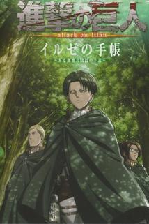Attack on Titan - Ilse's Notebook - Memoirs of a Recon Corps Members  - Shingeki no Kyojin - Iruze no Techou - Aru Chousa Heidan no Shuki