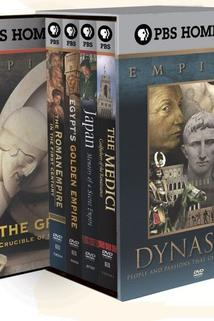 Empires: The Roman Empire in the First Century