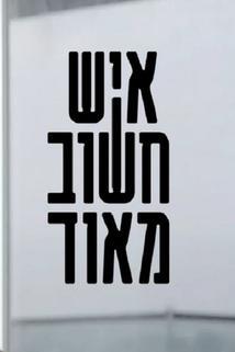 Ish Hashuv Meod