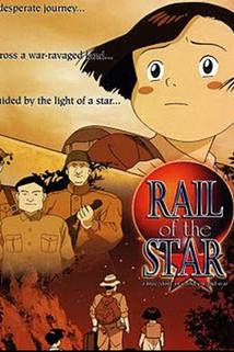 Rail of the Star