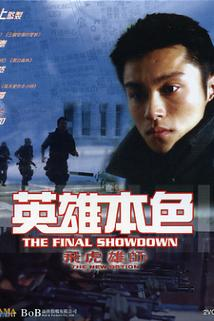The New Option: The Final Showdown