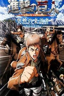 Attack on Titan - The Sudden Visitor - The Torturous Curse of Youth