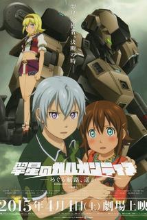Suisei no Gargantia: Meguru Koro, Haruka