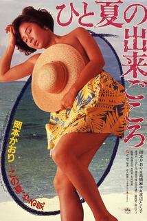 Hito-natsu no Deki-gokoro