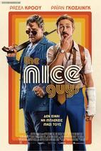 Plakát k filmu: Správní chlapi