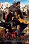 La légende des 108