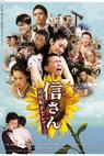Shinsan (2009)