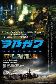 Wonogawa
