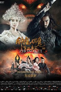 Zhong Kui fu mo: Xue yao mo ling  - Zhong Kui fu mo: Xue yao mo ling