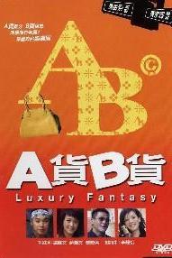 Luxury Fantasy
