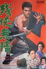 Zankyo mujo (1968)