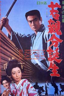 Wakaoyabun tanjô