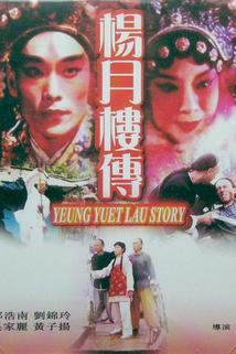 Yang Yue Lou zhuan