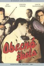 Plakát k filmu: Obecná škola