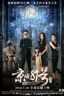 Jing Cheng 81 Hao  - Jing Cheng 81 Hao